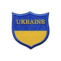 """世界国旗刺绣补丁保护全球 100 多个国旗! 欧洲、亚洲、美国、非洲。 熨烫或缝制。 * 美国制造 Ukraine 3.3"""" WF078"""