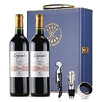 拉菲罗斯柴尔德 传奇梅多克红葡萄酒双支经典蓝色礼盒装750ml*2(ASC)(法国进口红酒)