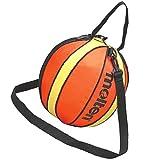 Molten 摩腾)篮球1条装 (NB)