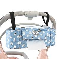 婴儿车收纳袋带杯架和尿布包和手机支架,双推车收纳袋,婴儿车配件收纳袋,通用婴儿车收纳袋,适合任何婴儿车 白色 Baby Stroller Organizer-Polar Bear