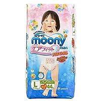 尤妮佳(Moony)成长裤 拉拉裤 大号L44片女宝宝 (9-14kg适用) (官方进口)
