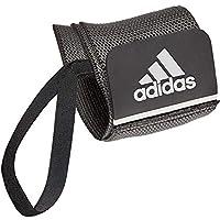 Adidas 通用支撑包裹