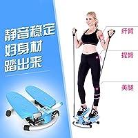 踏步机家用机女迷你登山机3D小型原地脚踏机健身器材3D踏步机赠送绳子