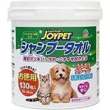 Earth Pet 洗发水浴巾 宠物用 实惠装 130片