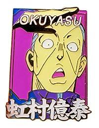 Pastel Okuyasu - Jojoo 的奇妙冒险收藏别针