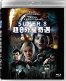 超8外星奇遇(蓝光碟 BD50)