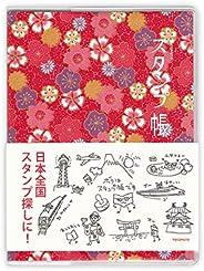 印章 印章 STM-01 梅と桜 ピンク