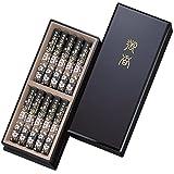 日本香堂 宇野千代 线香特选 淡墨的樱花 包装盒短款 10捆