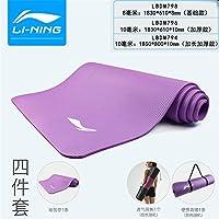 李宁瑜伽垫初学者男女健身加厚加宽加长防滑运动专业瑜珈垫三件套 (罗兰紫, 加长加厚款:1850 * 800 * 10mm)