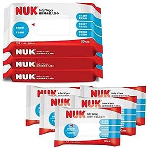 德国 NUK 婴儿 超厚特柔 湿巾 套装 (80片*3包+10片*5包)