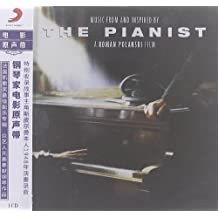 众艺人:钢琴家电影原声带(CD)