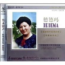 CD隽永留声(德德玛)/歌唱家系列