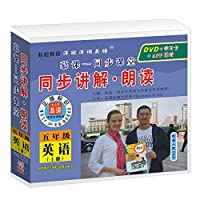 小学英语人教PEP五年级上册(4DVD+学习卡)赵起教授洋腔洋调英语慕课-同步课堂