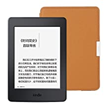 Kindle Paperwhite电子书阅读器 + 原厂真皮保护套超值套装(包含Kindle Paperwhite电子书阅读器-黑、亚马逊真皮保护套-鞍棕色)