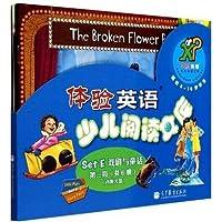 高教版 体验英语 少儿阅读文库3第三级Set E 戏剧与童话 6书+光盘小学三年级8-10岁用Englishxp Library少儿英语分级读物