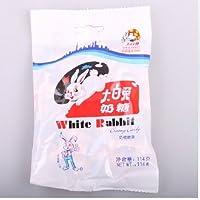 大白兔 上海冠生园奶糖114克袋装 经典原味 牛奶味