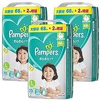 Pampers 紙尿褲 膠帶式 清爽護理 L(9~14kg) 210片(70片X3)