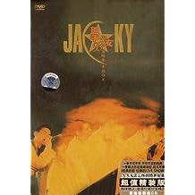 张学友:学与友93演唱会卡拉OK(DVD+CD 超值精装版)