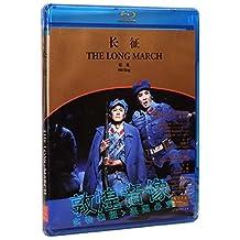 国家大剧院 原创史诗民族歌剧 长征 高清蓝光碟BD 1080P光盘碟片