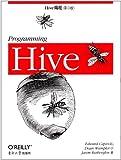 Hive编程(影印版)