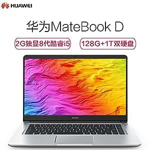 【2018新款】华为(HUAWEI) MateBook D 15.6英寸轻薄微边框笔记本(四核i5-8250U 8G 128G+1T MX150 2G独显 office) 银+chirslain清洁套装