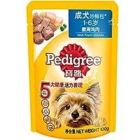 Pedigree宝路成犬妙鲜包嫩滑鸡肉100g*12