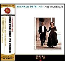 """""""世界第一竖笛""""米凯拉•派翠的竖笛天籁(CD)"""