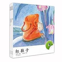 小企鹅心灵成长故事丛书(套装共4册)