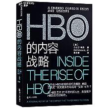 HBO的内容战略