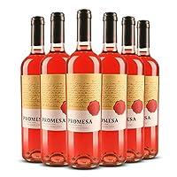 【智利进口】承诺威赛帝斯桃红葡萄酒 750ml*6