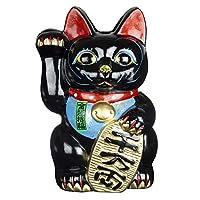 黑8寸招财猫(右) [24.5cm 600g] 【招财猫】 饭店 旅馆 日式餐具 餐饮店 时尚 餐具 业务用