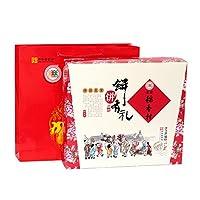北京稻香村 饼饼有礼2300g 大礼盒 糕点礼盒 传统糕点 节日礼品