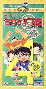 名侦探柯南 第四部(DVD)