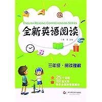 全新英语阅读:三年级阅读理解