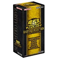 Konami Digital Entertainment 游戏王OCG 怪兽之决斗 RARITY 系列-高级金版- 盒装