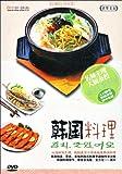 韩国料理(DVD)