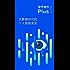 大数据时代的个人信息安全(知乎周刊 Plus 总第 012 期)