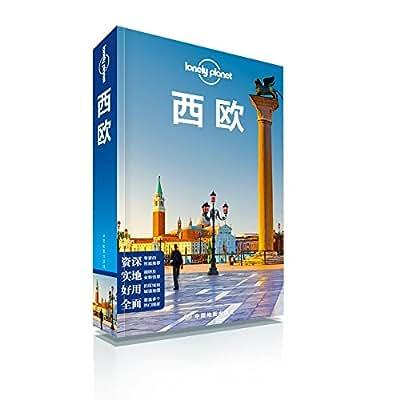 孤独星球Lonely Planet旅行指南系列:西欧.pdf