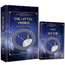 振宇英语·The Little Prince小王子(英文原版)(附赠词汇注释)