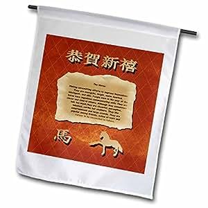 BEVERLY TURNER 中国春节设计–跃马图样,中国新年,橙色,星座–旗帜 12 x 18 inch Garden Flag