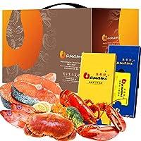 Umami 海鲜大礼包 海鲜礼券 提货券 海鲜礼品卡册 卡券 2688型10种海鲜(亚马逊自营商品, 由供应商配送)