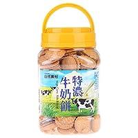 自然素材(台湾) 零食特浓牛奶饼320g(台湾进口)