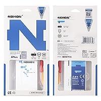 诺希 iphone6Plus电池 2915mAh 背夹充电宝 苹果6Plus手机电池 轻薄贴合隐形移动电源 应急电池