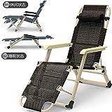 躺椅办公室折叠椅床两用椅午休椅透气休闲简易加宽双方管 (黑色)