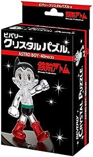 40块 水晶拼图 Astroboy 铁臂阿童木(中文版不*准确度) 单品