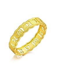周生生 六字大明咒足金黄金戒指男女结婚对戒指环 83215R计价 14号圈 2.9克 (包含工费100元)(亚马逊自营商品, 由供应商配送)