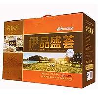 月盛斋-伊品盛荟2350g 清真熟食礼盒 食品 礼品