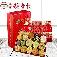 北京稻香村--糕点中礼盒2500g