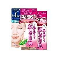 【日本亞馬遜限定】KOSE 高絲 Clear Turn 面膜 HA (透明質酸) 5回 2P+贈品