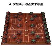 象棋套装大号实木象棋红酸枝鸡翅木学生儿童中国象棋4.5鸡翅木木盒